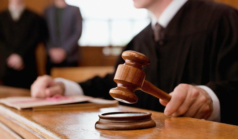 Juez, Justicia,