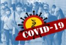 Covid-19: En Ascenso los Casos Activos en Colombia